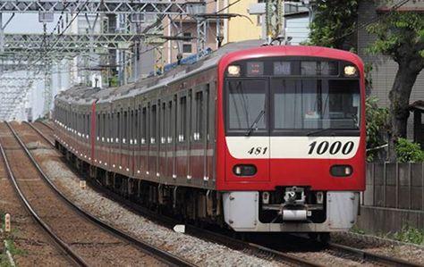 Küchenwagen roller ~ 100 best metro trains images on pinterest commuter train light