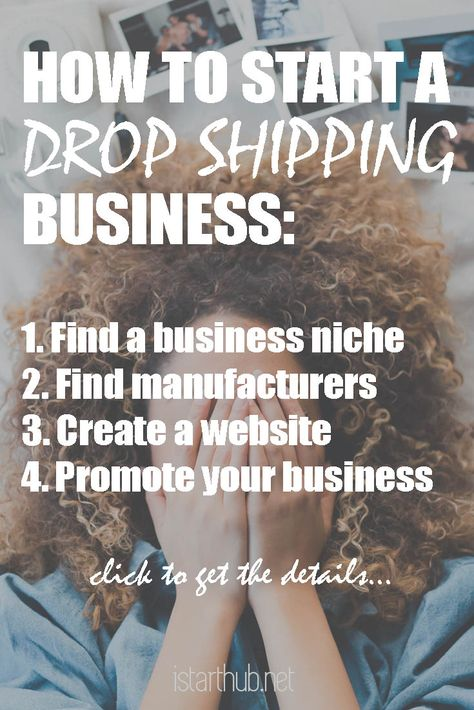 Startup idea: How to start a drop shipping business with no skills