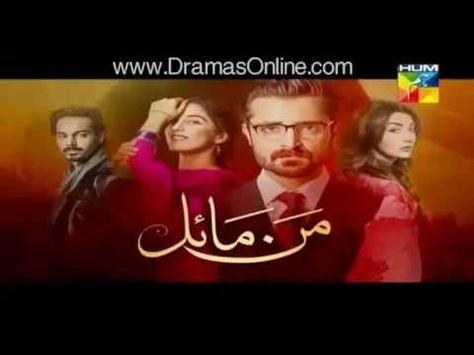 Mann Mayal Episode 25 Promo Hum Tv, Drama, Dramas Online | Pakistani Dramas