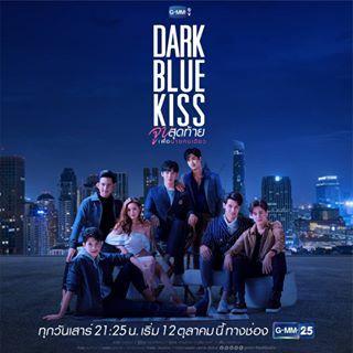taytawan 林阳 tawan v instagram写真と動画 dark blue kiss series thai drama