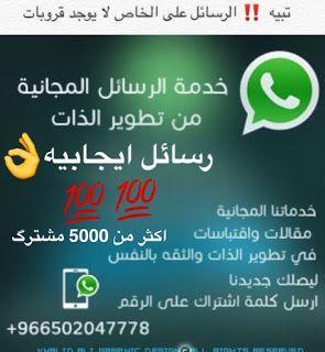 قروب واتس اب رسائل جماعيه Broudcast Incoming Call Screenshot Incoming Call The 100