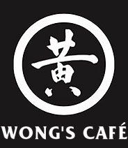 Wong S Cafe Logo Logo Restaurant Cafe Logo Small Space Hacks