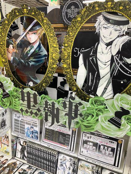 ハルク アニメイト 新宿 『アニメイト新宿』が新宿西口ハルクにお引越し!2020年5月に移転リニューアル!