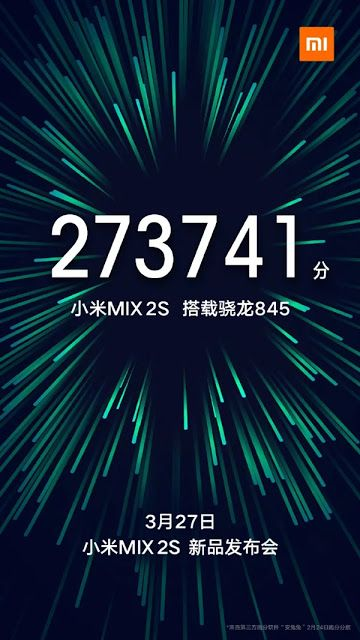 BEING VERSATILE: Xiaomi Mi Mix 2S Is Launching On March 27: First A