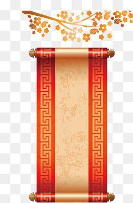 Chinese New Year Chinese New Year Reel New Year S Day New Vector Year Vector New Vector Year Vector Reel Vector