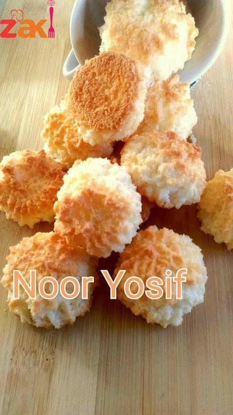 حلويات أقراص جوز الهند مشهورة كثير مين بتعرفها زاكي Ramadan Sweets Arabic Food Arabic Dessert