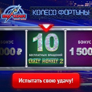 реальные покер игровые автоматы деньги на
