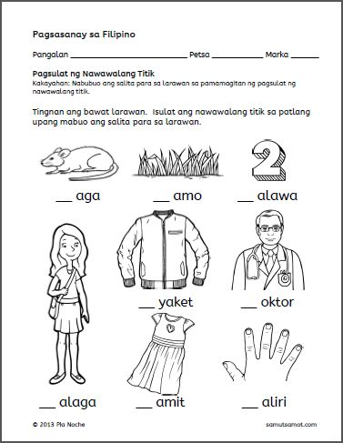Nawawalang Titik D Elementary Worksheets 1st Grade Reading Worksheets Kindergarten Worksheets Titik d worksheets for kindergarten
