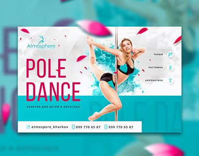 Check Out New Work On My Behance Portfolio Pole Dance Banner Http Be Net Gallery 73482779 Pole Dance Banner Dance Poster Pole Dancing Dance