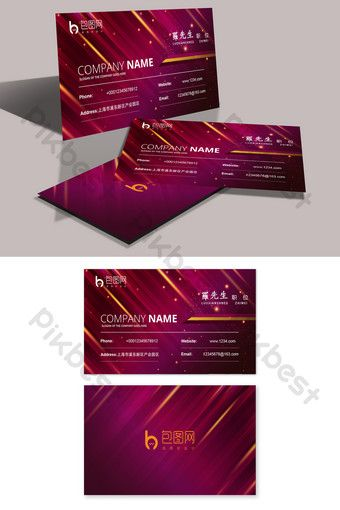 Purple Bright And Colorful Beauty Salon Business Card Template Design Psd Free Download Pikbest Salon Business Cards Business Card Template Design Beauty Business Cards Salons