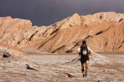 Best Running Locations: Atacama Desert, South America
