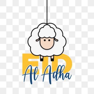 تحية عيد الاضحى بالأغنام عيد عيد الأضحى خروف Png والمتجهات للتحميل مجانا Eid Al Adha Greetings Happy Eid Al Adha Print Design Template