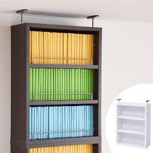 本棚 ブックシェルフ スリム 1cmピッチ 薄型 オープン用 上置き棚 幅41 5cm 書棚 壁面収納 リビング収納 ラック 上棚