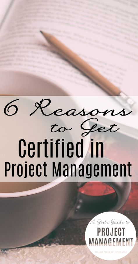 6 reasons to get certified in project management • Girl's Guide to Project Management