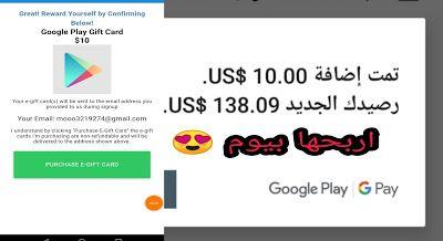 الحلبي تك أقوى طريقة مضمونة كسب المال من الانترنت ربح بطاقات Blog Posts Blog Google Play