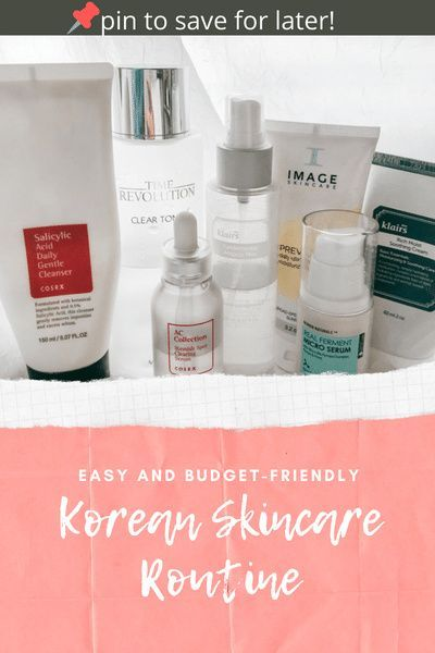 Fast And Easy Korean Skincare Routine In 2020 Korean Skincare Korean Skincare Routine Skin Care Routine
