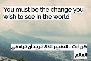 نتيجة بحث الصور عن كلمات جميلة بالانجليزي Insta Fashion Words Quotes You Changed