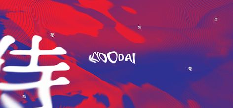 Nova identidade visual Kyoodai on Behance  6520ca9294b