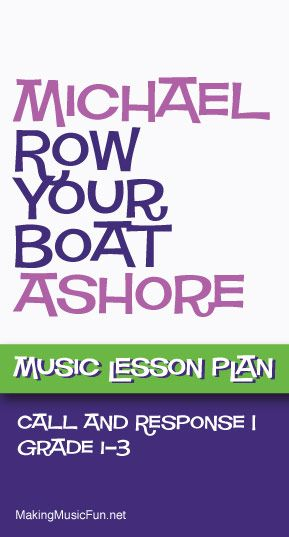 I Caught A Fish Alive (Rhythm) Free Music Lesson Plan May 10 - music lesson plan