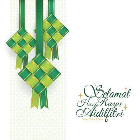 Selamat Hari Raya Aidilfitri Greeting Card Vector Ketupat With In 2021 Greeting Card Design Eid Card Designs Greeting Card Template
