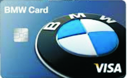 Bmw Credit Card Is An Excellent Card That Gives Lots Of Reward Of Every Purchases At The Bmw Centres And For All Bmw Owners Credit Card Bmw Cards
