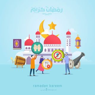 اجمل الصور رمضان كريم 2021 شارك بوستات رمضان كريم Ramadan Kareem Ramadan Kareem
