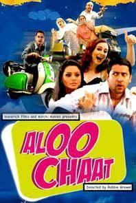 Lyrics Of Dhadke Jiya From Movie Aloo Chaat 2009 Sung By Lirik