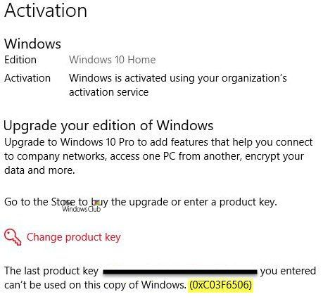 0xc03f6506 Windows Upgrade To Windows 10 Windows 10