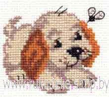 Starter Dog Counted Cross Stitch Anchor 1st Kit Toby 3690000\10003