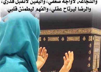 صور جمعة مباركة عليها دعاء يوم الجمعة عالم الصور Islamic Images Image Beautiful Moon