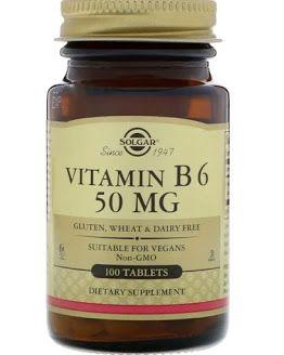 دور فيتامين ب 6 للشعر و كيف تحصل على شعر صحي In 2020 Vitamins Vitamin B6 Vitamins For Women