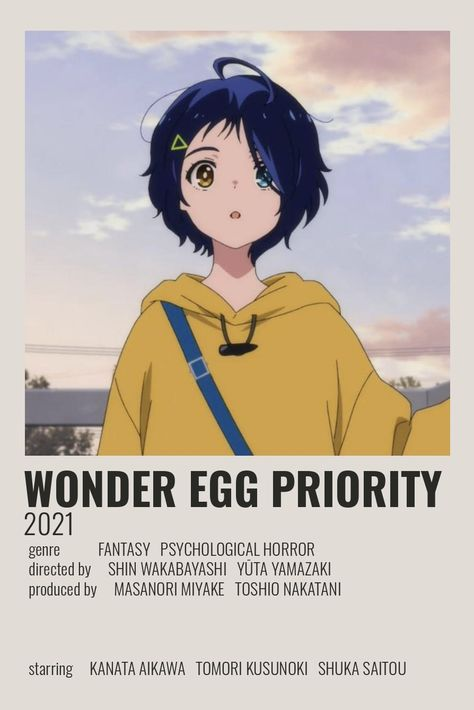 Wonder Egg Priority Poster by Cindy