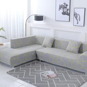 Magic Sofa Stretchable Cover L Shape Pattern In 2020 Sofa Old Sofa L Shaped Sofa