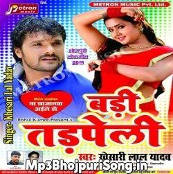 Badi Tadpeli Khesari Lal Yadav Mp3 Song Music Sites Songs