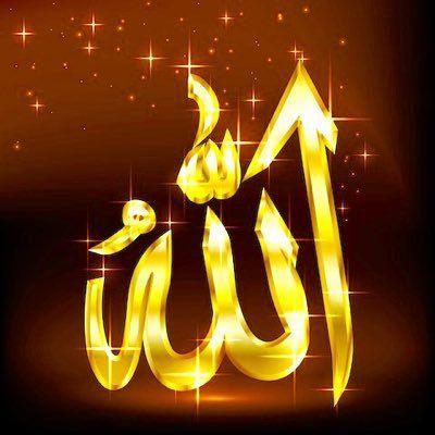 صور صور اسم الله اجمل صوره الله Allah Neon Signs Neon