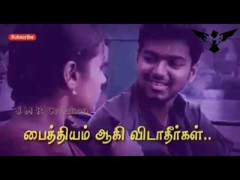 Motivation Lines Tamil Whatsapp Status Video Tamil Love Status Video J M R Creation Youtube Love Status Motivational Songs Love Status Whatsapp