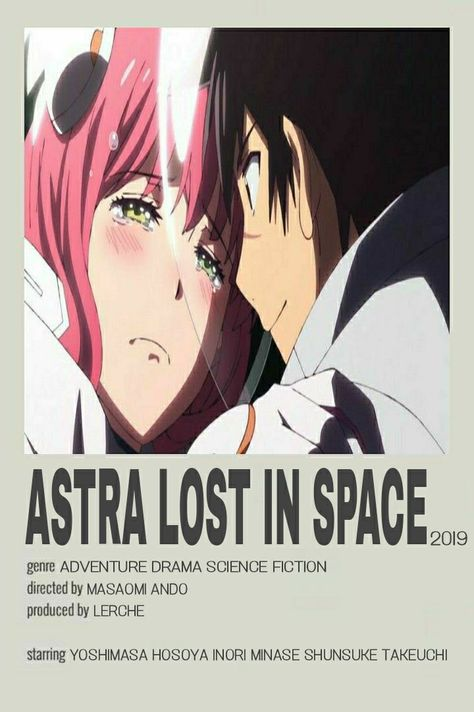 ~Astra Lost in Space~