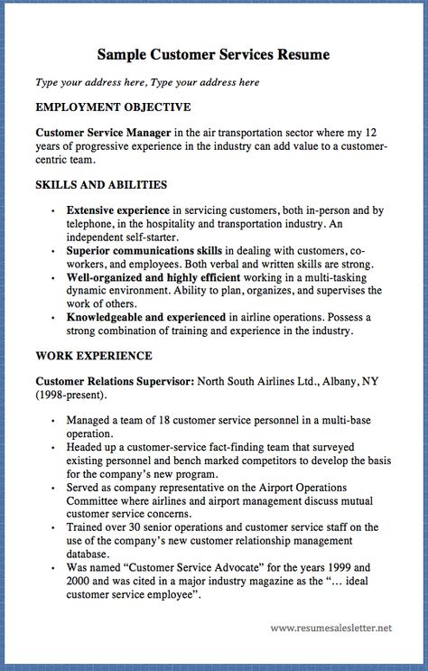 Sample Customer Services Resume Type your address here, Type your - resume skills customer service