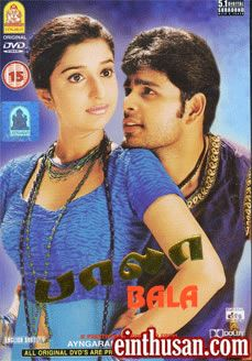 album 2002 tamil movie mp3 songs free download