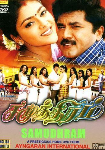 Watch Anjali Tamil Movies Online Full Films Full Movies Online Free