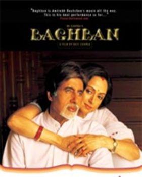 Baghban Tv Programmes Tv Channel Tv