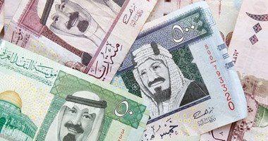 سعر الريال السعودى اليوم الخميس 12 7 2018 واستقرار العملة السعودية ننشر سعر الريال السعودى فى تعام Personalized Items Money Financial Decisions