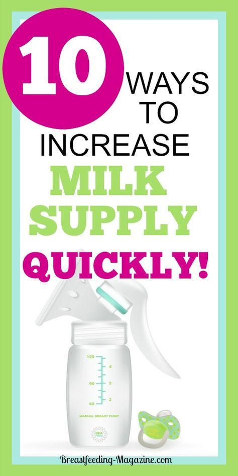 How to Increase Milk Supply Quickly – Top 10 Ways to Make More Milk
