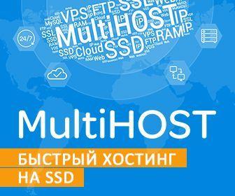 бесплатные vps сервера на windows