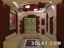 ديكورات جبس مودرن 2021 بورد غرف نوم مجالس اسقف وحوائط أحدث أفكار تصاميم دي House Styles Ceiling Design House