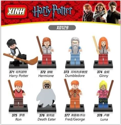 Harry Potter Hermione Ron Weasley Dumbledore Voldermort Mini Figures Fit lego