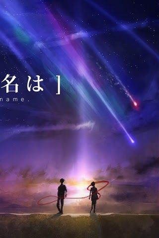 30 Wallpaper De Your Name Anime Wallpaper Your Name Anime Movie Beautiful Night Meteor Download Your Name Wallpaper Name Wallpaper Kimi No Na Wa Wallpaper Anime wallpaper your name