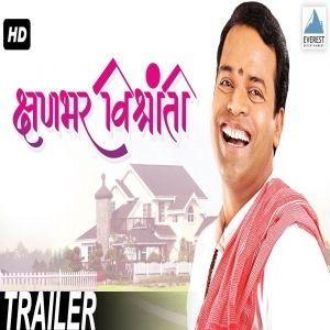 Bavara Kshanbhar Vishranti Marathi Song Dj Movie Songs