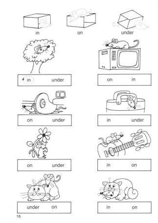 Image Result For In On Under Worksheet Ingles Para Preescolar
