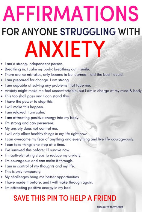 Affirmations for anxiety to help you calm down quickly.